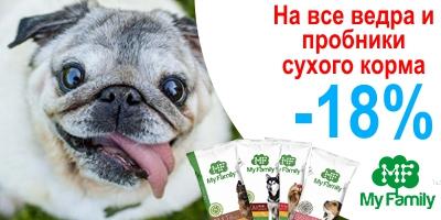 Покупайте ведра и пробники сухого корма для собак со скидкой -18%!!!