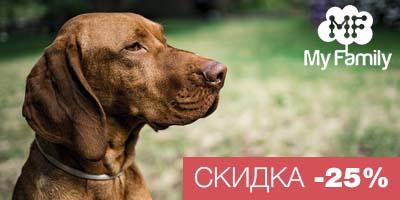 Скидка -25% на сухой корм для собак!!!