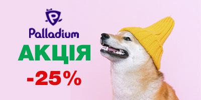 """СУПЕР АКЦІЯ """"Весна без ПАРАЗИТІВ - 2021"""""""