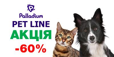 СУПЕР ЗНИЖКИ на препарати проти паразитів для котів та собак Palladium™ Pet Line № 1, 2, 3