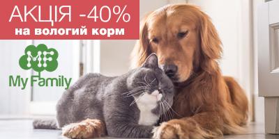 СУПЕР Скидка -40% на влажные корма для кошек и собак!!!