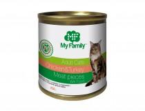 Мясные кусочки с курицей и индейкой для взрослых котов, My Family™, 250 гр