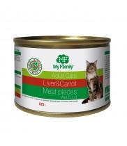 Мясные кусочки с печенью и морковью для взрослых котов, My Family™, 525 гр