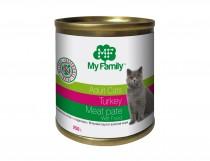 Мясной паштет с индейкой для взрослых котов, My Family™, 250 гр