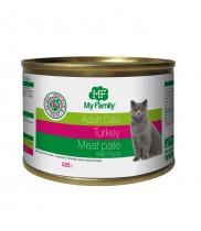 Мясной паштет с индейкой для взрослых котов, My Family™, 525 гр