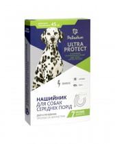 Ошейник от блох и клещей Palladium Ultra Protect для собак средних пород (45 см, белый)