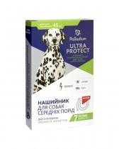 Ошейник от блох и клещей Palladium Ultra Protect для собак средних пород (45 см, красный)
