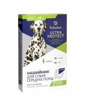 Ошейник от блох и клещей Palladium Ultra Protect для собак средних пород (45 см, синий)