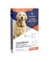 Ошейник от блох и клещей Palladium Ultra Protect для собак больших пород (70 см, белый)