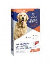 Ошейник от блох и клещей Palladium Ultra Protect для собак больших пород (70 см, красный)