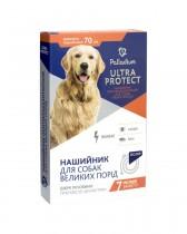 Ошейник от блох и клещей Palladium Ultra Protect для собак больших пород (70 см, синий)