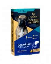Ошейник от блох и клещей Palladium Golden Defence для собак (70 см, белый)