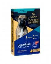 Ошейник от блох и клещей Palladium Golden Defence для собак (70 см, красный)
