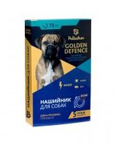Ошейник от блох и клещей Palladium Golden Defence для собак (70 см, синий)