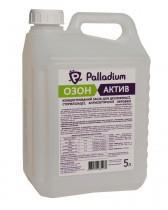 Концентрированное средство для дезинфекции, стерилизации, антисептической обработки Palladium ОЗОН АКТИВ (5 л)
