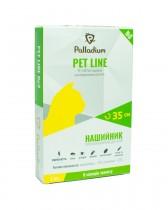 Ошейник Pet Line №3 от блох и клещей для кошек (35 см, серый)