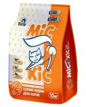 Сухой корм для котят и взрослых кошек с телятиной МіС КіС™, 10 кг