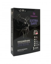 Ошейник от блох и клещей Palladium Extra Safe для кошек и собак мелких пород (35 см, коралловый)