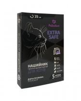 Ошейник от блох и клещей Palladium Extra Safe для кошек и собак мелких пород (35 см, фиолетовый)