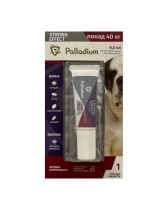 Капли на холку от блох, клещей и комаров Palladium Strong Effect для собак весом более 40 кг