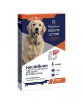 Ошейник от блох и клещей Palladium Massive Action для собак больших пород (70 см, коралловый)
