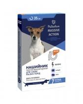 Ошейник от блох и клещей Palladium Massive Action для собак мелких пород (35 см, оранжевый)