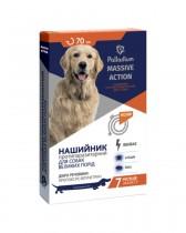 Ошейник от блох и клещей Palladium Massive Action для собак больших пород (70 см, оранжевый)