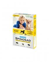 Таблетка от блох Superium Spinosad для кошек и собак весом 1,3-2,5 кг