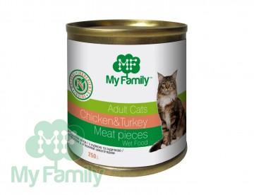 My Family Мясные кусочки с курицей и индейкой для взрослых котов, My Family™, 250 гр