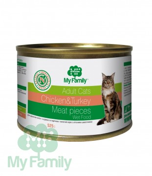My Family Мясные кусочки с курицей и индейкой для взрослых котов, My Family™, 525 гр