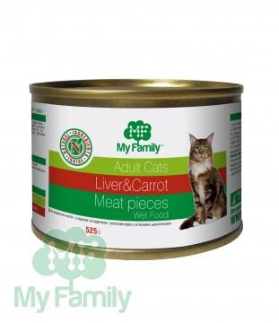 My Family Мясные кусочки с печенью и морковью для взрослых котов, My Family™, 525 гр