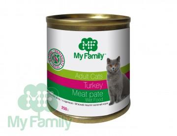 My Family Мясной паштет с индейкой для взрослых котов, My Family™, 250 гр
