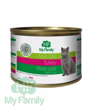My Family Мясной паштет с индейкой для взрослых котов, My Family™, 525 гр