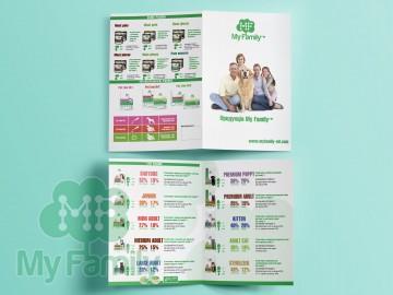 "My Family Буклет рекламный А4 ""Продукция My Family™"", 100 шт"