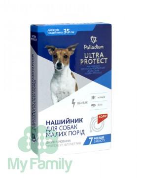 Ошейник Palladium Ultra Protect для маленьких собак красный
