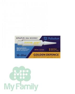 Капли на холку Palladium Golden Defence для собак весом 10-20 кг
