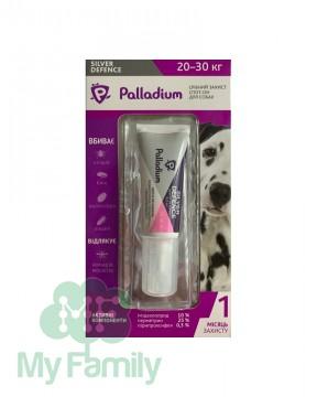 Капли на холку Palladium Silver Defence для собак весом 20-30 кг