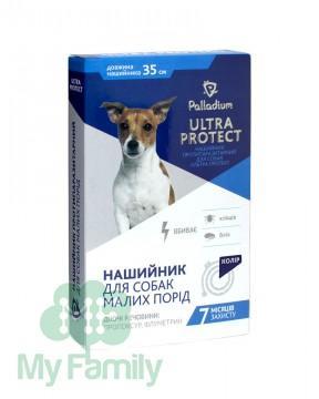 Ошейник Palladium Ultra Protect для маленьких собак синий