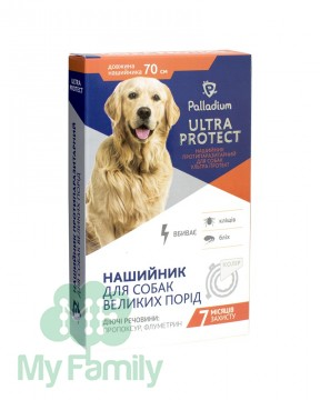 Ошейник Palladium Ultra Protect для больших собак белый