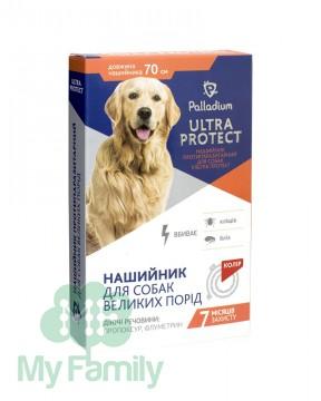 Ошейник Palladium Ultra Protect для больших собак красный