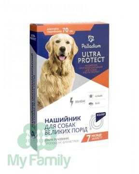 Ошейник Palladium Ultra Protect для больших собак синий