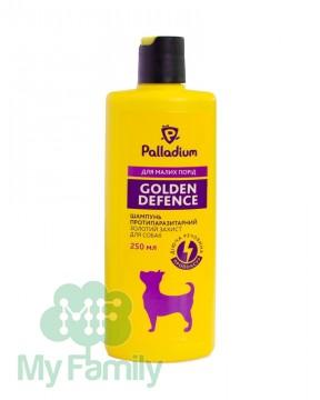 Шампунь Palladium Golden Defence для маленьких собак 250 мл