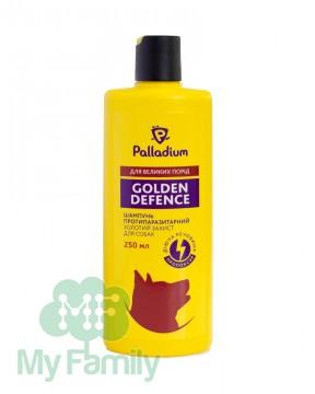 Шампунь Palladium Golden Defence для больших собак 250 мл