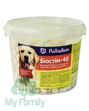 Витамины для собак Palladium Біостім-40 (1000 таблеток)