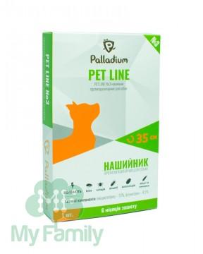 Ошейник Pet Line №3 от блох и клещей для собак 35 см