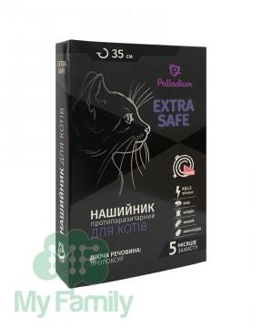 Нашийник від бліх і кліщів Palladium Extra Safe для котів
